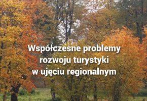 images_PTEduza